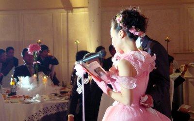 新婦 花嫁の両親への手紙の書き方 結婚式 Bindery50